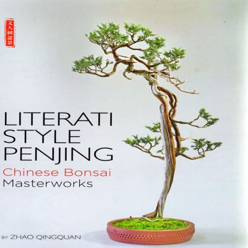 Literati Sytle Penjing by Zhao Qingquan Book