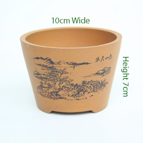 Top Quality Mame Bonsai Pot Number 1 available to buy online from All Things Bonsai Sheffield Yorkshire with free UK delivery