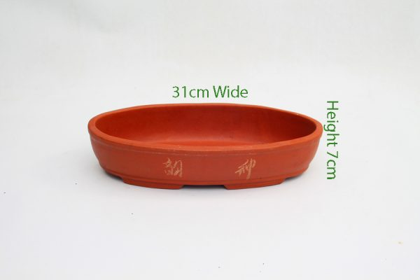 Glazed Terracotta Bonsai Pot code L2 Large available to buy online from All Things Bonsai Sheffield Yorkshire with free UK delivery