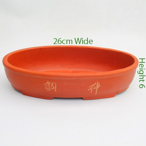 Glazed Terracotta Bonsai Pot code L2 Small available to buy online from All Things Bonsai Sheffield Yorkshire with free UK delivery